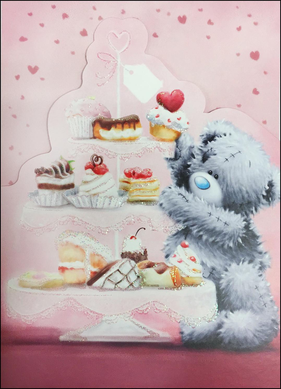 Kort, Cupcakes - Me To You