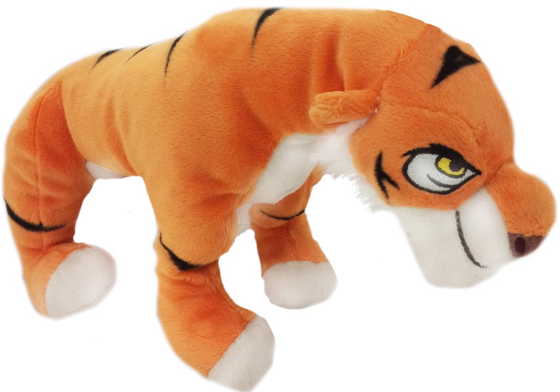 Tigern Shere Khan - Disneys Djungelboken
